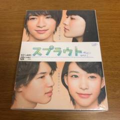 "Thumbnail of ""スプラウト Blu-ray BOX 豪華版〈初回限定生産・5枚組〉"""