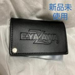 """Thumbnail of """"矢沢永吉 会員限定 カードケース 名刺入れ レア"""""""