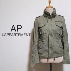 "Thumbnail of ""AP L'APPARTEMENT アパルトモン ミリタリージャケット"""