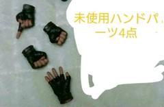 """Thumbnail of """"ホットトイズ キャプテンアメリカ エンドゲーム版 パーツ売り 4点"""""""