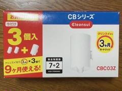 "Thumbnail of ""クリンスイ カートリッジ CBC03Z(3個入)"""