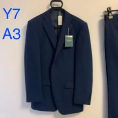 "Thumbnail of ""新品定6万 TRUE TOP (JOHN PEARSE) スーツ Y7 180"""