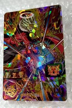 "Thumbnail of ""超ハーツ BM9-063 スーパードラゴンボールヒーローズ"""