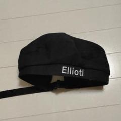 "Thumbnail of ""Ellioti エリオッティ ベレー帽 防弾少年団 BTS V 着用"""