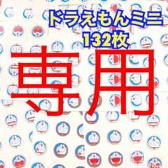 """Thumbnail of """"ドラえもん ごほうびシール ミニ キラキラ"""""""