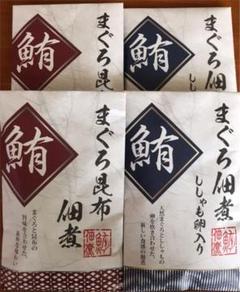 """Thumbnail of """"まぐろの佃煮 2種類4袋セット"""""""