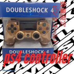 """Thumbnail of """"【互換品】PS4 コントローラー PC対応  ピンクゴールド."""""""