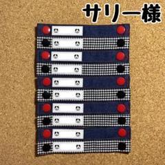 "Thumbnail of ""サリー様"""