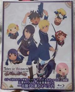 "Thumbnail of ""Tales of Vesperia 10th Anniversary Party"""