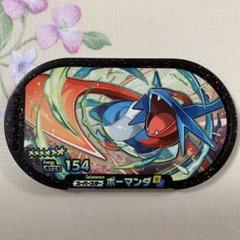 """Thumbnail of """"ポケモンメザスタ"""""""