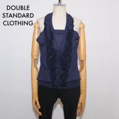 """Thumbnail of """"DOUBLE STANDARD CLOTHING ホルターネック"""""""