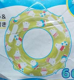 "Thumbnail of ""子供用 キッズ ハンドル&ロープ付き シロクマ柄 スイムリング 浮き輪 60cm"""
