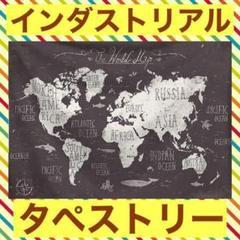"""Thumbnail of """"タペストリー 世界地図 インダストリアル ヴィンテージ 壁掛け 男前インテリア"""""""