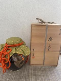 """Thumbnail of """"【茶道具】飾壺 平安草山"""""""