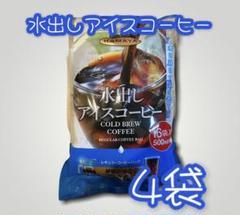 "Thumbnail of ""コストコ 水出しアイスコーヒー 4袋"""