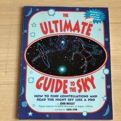"""Thumbnail of """"THE ULTIMATE GUIDE TO THE SKY"""""""