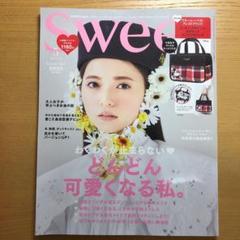 """Thumbnail of """"★雑誌のみ★ Sweet スウィート 2021年5月号"""""""