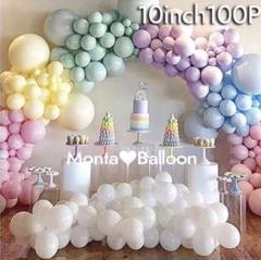 """Thumbnail of """"超大量☆100個 マカロンバルーン ランダムセット インテリア 風船 装飾 飾り"""""""