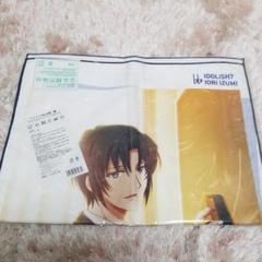 """Thumbnail of """"タオル"""""""
