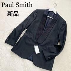 "Thumbnail of ""【新品】Paul Smith シルク混タキシード 個性的 定価78,000円"""