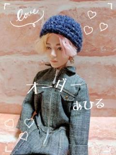 """Thumbnail of """"オーダー♡ハンドメイド BTS マテルドール用 ニット帽"""""""