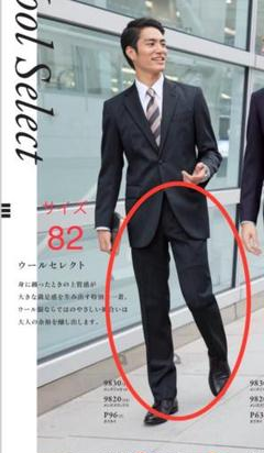 "Thumbnail of ""★新品未使用★DALTON/ダルトン メンズスラックス サイズ82股下76"""
