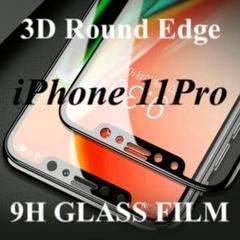 """Thumbnail of """"iPhone11Pro 強化ガラスフィルム iPhone 11Pro"""""""