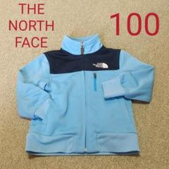 "Thumbnail of ""THE NORTH FACE キッズジャージ 100cm"""
