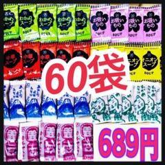 "Thumbnail of ""味噌汁★即席みそ汁30袋➕インスタントスープ30袋★合計60袋"""