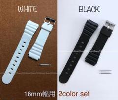 "Thumbnail of ""樹脂製ベルト☆2カラーセット.取付幅18mm用♪バネ棒付属,交換,腕時計ベルト"""