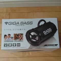 "Thumbnail of ""GIGA BASS ワイヤレススピーカー Black"""