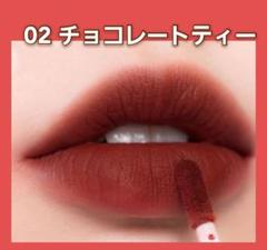 "Thumbnail of ""ロムアンド ミルクティーベルベットティント 02 chocolate tea"""