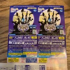 """Thumbnail of """"木下大サーカス チケット 2枚 土曜使用可能 スーパーミラクルイリュージョン"""""""