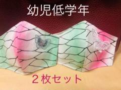 """Thumbnail of """"立体インナーマスク 矢絣モチーフ 幼児低学年 わがら"""""""