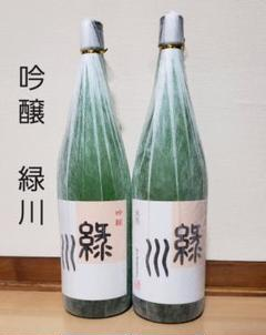 "Thumbnail of ""吟醸 緑川 1800ml 2本セット"""