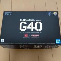 """Thumbnail of """"HG 1/144 ガンダム G40"""""""