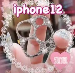 "Thumbnail of ""iPhone12 シルバー 保護 レンズカバー キラキラ デコ"""