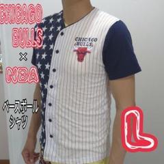 "Thumbnail of ""NBA スターター シカゴブルズ baseballshirtL ビックサイズ"""