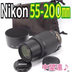 """Thumbnail of """"✨大迫力の望遠レンズ✨ニコン Nikon AF-S DX VR 55-200mm"""""""