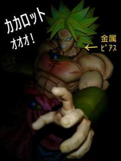 """Thumbnail of """"一番くじ ドラゴンボール超 伝説の超サイヤ人ブロリー⑵フィギュア リペイント⑧"""""""