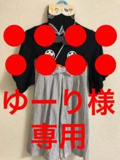 "Thumbnail of ""袴ロンパース 男の子 足袋風靴下"""