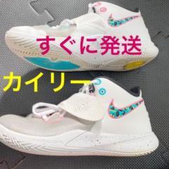 "Thumbnail of ""バスケ    バッシュ    カイリー    ナイキ   部活    すぐに発送"""