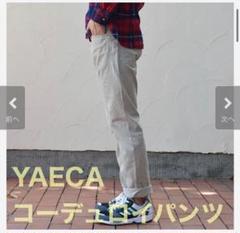 "Thumbnail of ""YAECA名作⭐︎コーデュロイパンツ⭐︎32インチ"""
