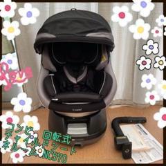 "Thumbnail of ""送料込!コンビ シートベルト式 回転式チャイルドシート ネルーム  NC-570"""