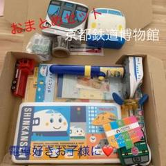 "Thumbnail of ""電車好きなお子さんに♪ 京都鉄道博物館 電車メジャー 扇風機 おまとめセット"""