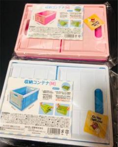 """Thumbnail of """"クレヨンしんちゃん収納コンテナボックス M2個セット"""""""