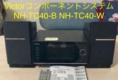 "Thumbnail of ""Victorコンポーネントシステム NH-TC40-B NH-TC40-W"""