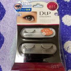 "Thumbnail of ""D-UP アイラッシュ RICH 800シリーズ 811"""