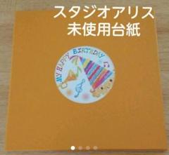 "Thumbnail of ""◇持ち運び&立て掛けOK3枚用アルバム"""