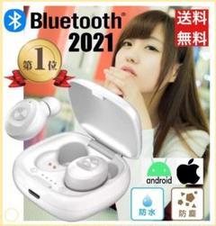 """Thumbnail of """"Bluetoothイヤホン ワイヤレスイヤフォン ホワイト 高音質 PCにも"""""""